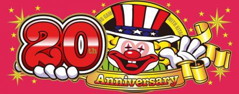 アイムジャグラーEX Anniversary Edition20パネル