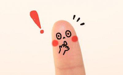 指ビックリ