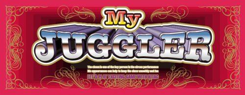 マイジャグラー2パネル