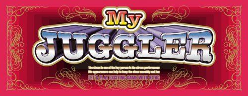マイジャグラー3パネル