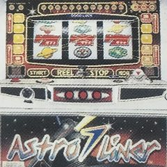 アストロライナー7