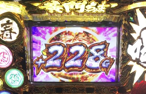 +228G