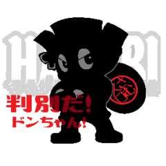ハナビ実戦記!序盤からBIGの連打も待っていたのはBIG間○○○○Gハマり!?(前編)