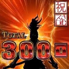 アナザーゴッドハーデス天井狙い実戦記!GOD IN 全回転フリーズ!初の5000枚オーバーとなるのか?