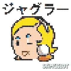 【マイジャグラー4】実戦記!これだけ走れば設定推測も簡単である!(後編)