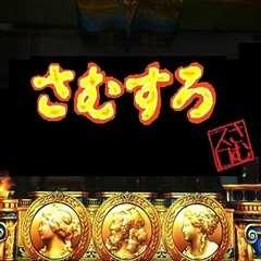 ミリオンゴッド神々の凱旋天井狙い実戦記!新年初ミリオンゴッドで2019年を占う!(前編)