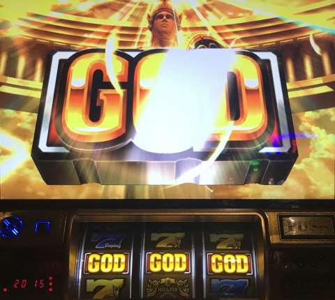 GOD降臨