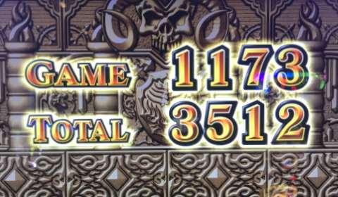 一撃3512枚