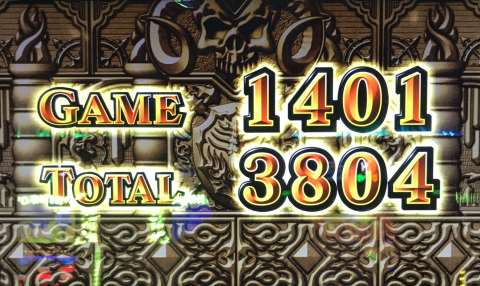 一撃3804枚
