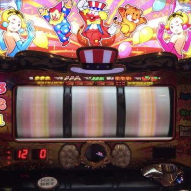 【マイジャグラー4】実戦記!帽子点灯のプレミア演出には特別な意味があるのか!?(前編)