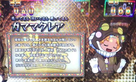 クレアの秘宝伝2REG中金カード
