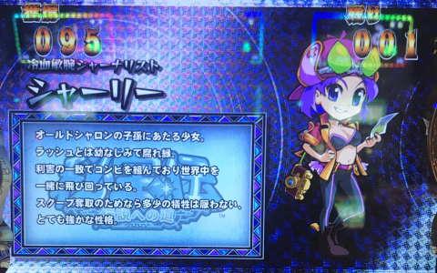 クレアの秘宝伝2銀カード
